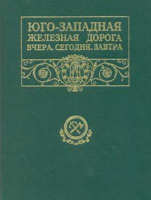 книга электрические схемы